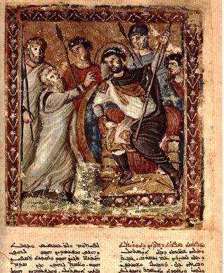 Moses_Syriac Bible
