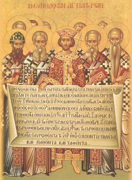 Apostolic Canons