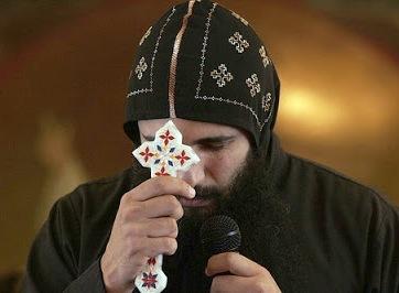 Coptic Amice