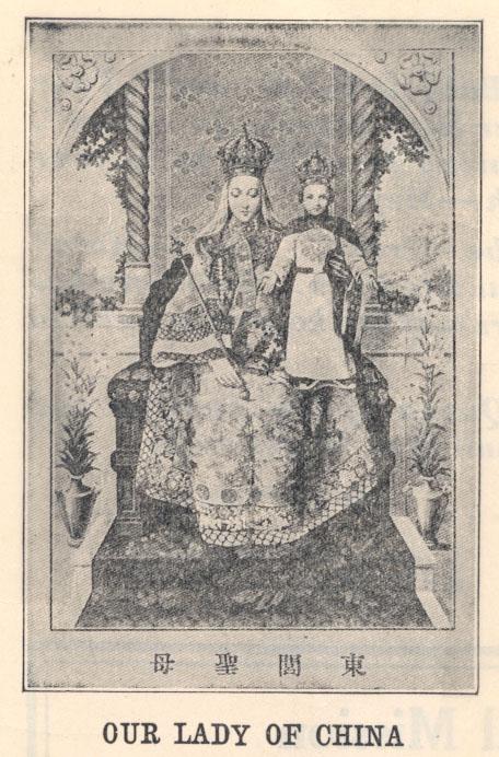 中華聖母 Our Lady of China.jpg