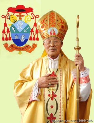 Bishop Li 2.jpg